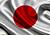 japan-s